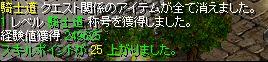 a0061353_752468.jpg