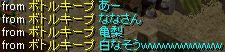 a0101777_101282.jpg