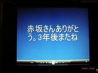 c0126271_21392744.jpg