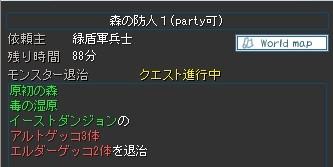 e0098659_20134699.jpg