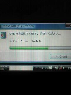 e0022736_01322.jpg