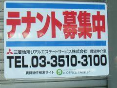 a0012640_112146.jpg