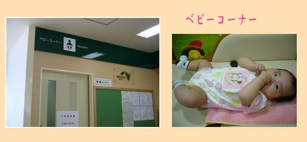 c0051105_2364832.jpg