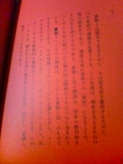 a0018105_2012561.jpg
