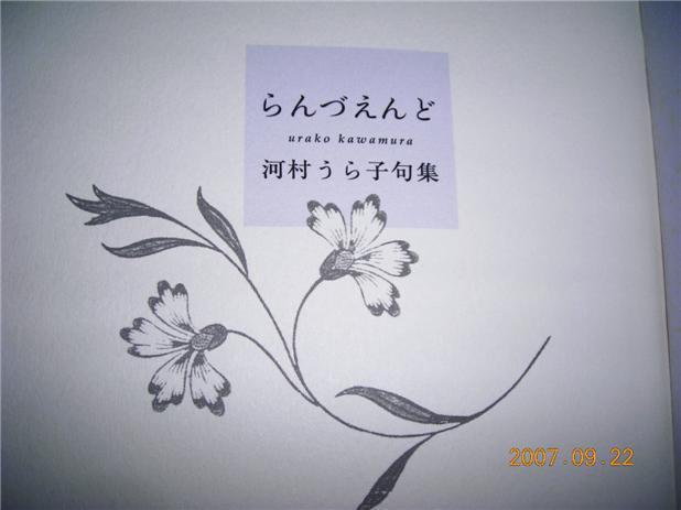 e0012724_1945654.jpg