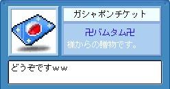 a0099442_21183697.jpg