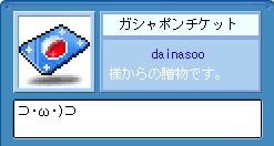 a0099442_2120114.jpg