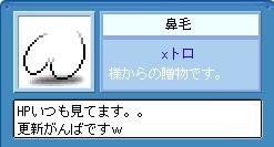 a0099442_21203147.jpg