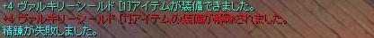e0066552_191613.jpg
