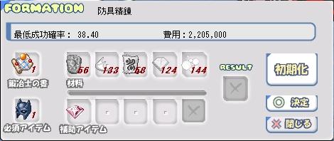c0051934_1173472.jpg