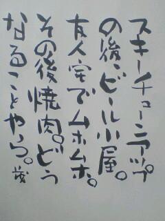 a0037073_14491727.jpg