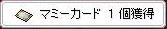 c0105101_13142045.jpg
