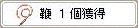 c0105101_1315870.jpg