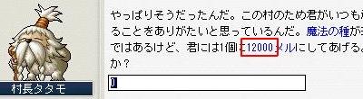 e0045728_154360.jpg