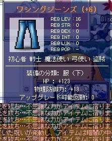 e0045728_1572131.jpg