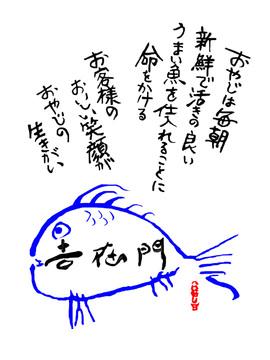 a0004752_18541385.jpg