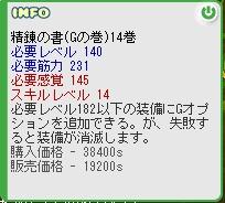c0051934_18583818.jpg