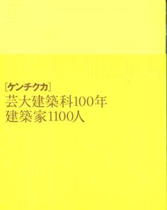 e0079037_17194072.jpg