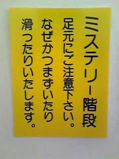 c0047972_02841100.jpg