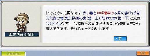 c0133035_18481284.jpg