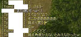 a0052090_18265490.jpg
