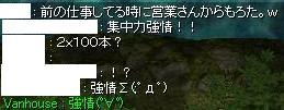 a0052090_18313284.jpg