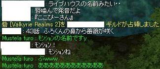 a0052090_1838436.jpg