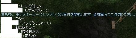 a0052090_1850192.jpg