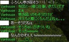 a0052090_188067.jpg