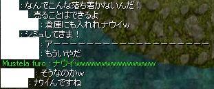 a0052090_1894923.jpg