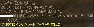 a0044042_2592080.jpg