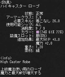 c0112243_2052753.jpg