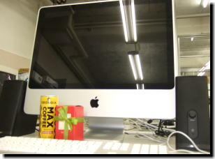 9月30日iMac