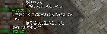 c0112758_20421611.jpg