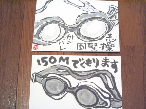 a0105073_18321085.jpg