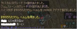 a0044042_5452720.jpg