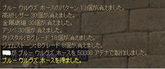 a0044042_5485997.jpg