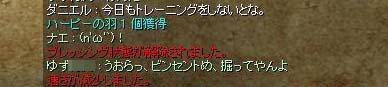 c0050051_16111814.jpg