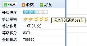 a0048643_15142832.jpg