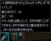 c0056384_16583464.jpg