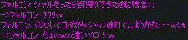 c0056384_16592568.jpg