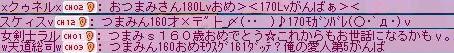 c0077706_10142670.jpg