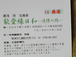 e0085052_11145092.jpg
