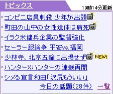 a0053539_19221310.jpg