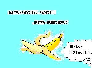 a0048531_9184393.jpg
