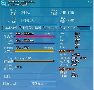 c0078796_2022209.jpg