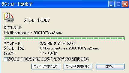 e0066552_23551365.jpg