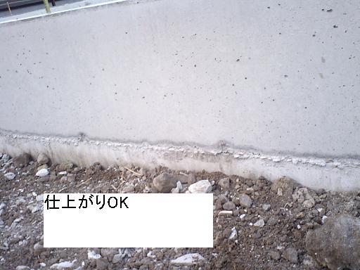 c0108065_17354530.jpg
