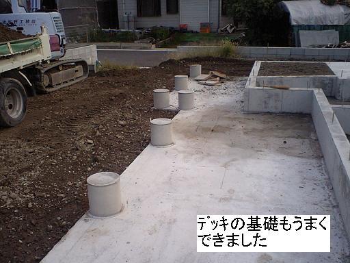 c0108065_1736067.jpg