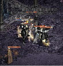 a0075690_1584531.jpg